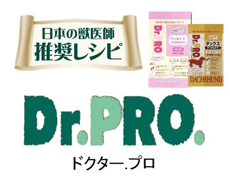 のDr.PRO(ドクタープロ)トップページ