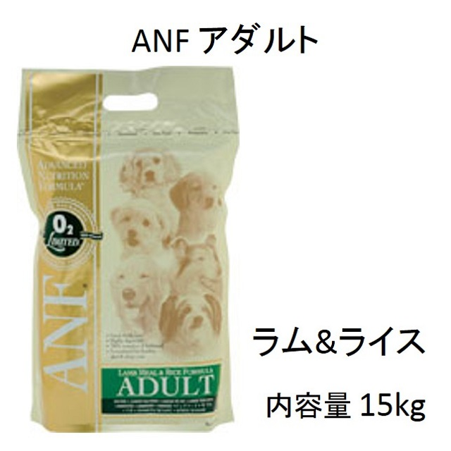 ANF・アダルト・ラム&ライス(中~大型犬成犬用)15kg