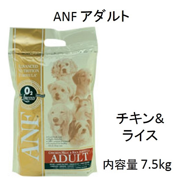 ANF・アダルト・チキン&ライス(中~大型犬成犬用)7.5kg