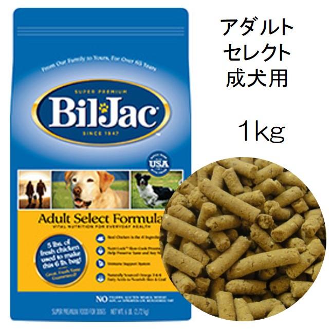 ビルジャック・アダルト(全犬種用の成犬用)1kgの詳細はこちら