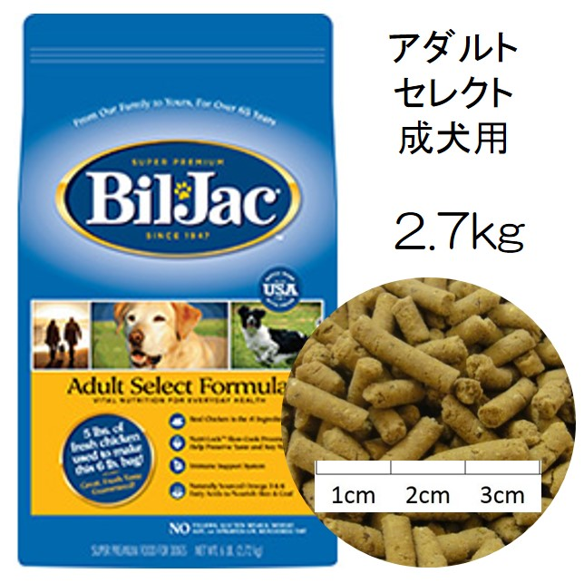 ビルジャック・アダルト(全犬種用の成犬用)2.7kgの詳細はこちら