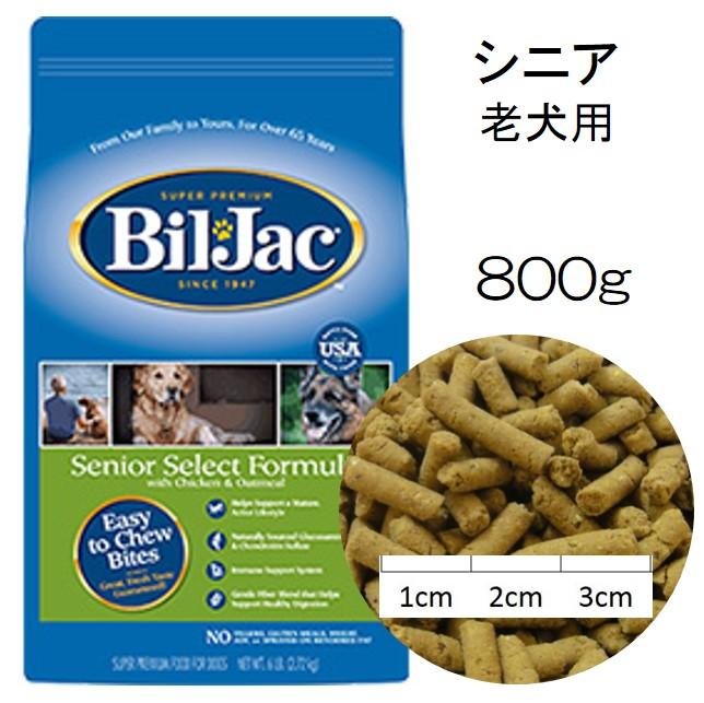 ビルジャック・シニア(全犬種用の高齢犬用)800gの詳細はこちら