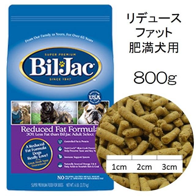ビルジャック・リデュースファット(全犬種用の肥満犬用)800gの詳細はこちら