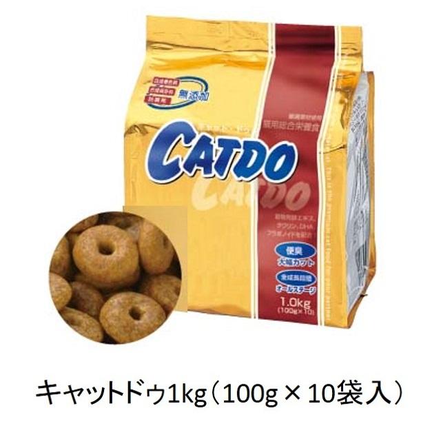 キャット・ドゥ(全猫種・全年齢猫用)1kg(100g×10袋入)