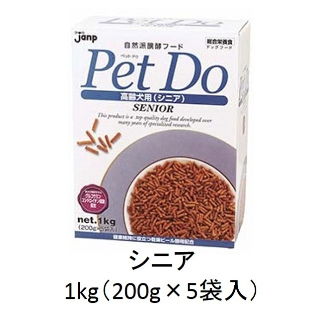 ペット・ドゥ・シニア(高齢犬用)1kg(200g×5袋入)