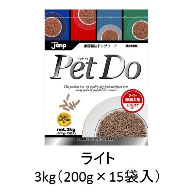 ペット・ドゥ・ライト(肥満犬用)3kg(200g×15袋入)