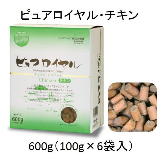 ピュアロイヤル・チキン600g(100g×6袋入)