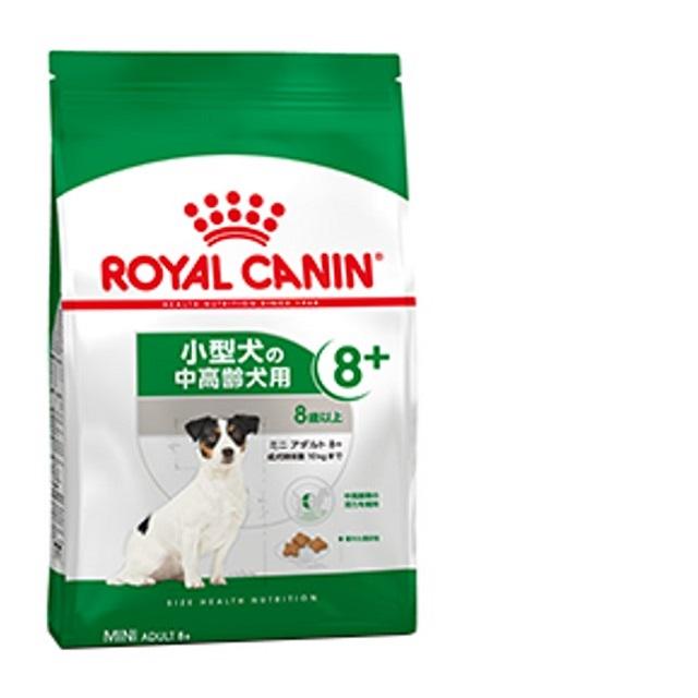 ロイヤルカナン・ミニ・アダルト8+(8歳以上の小型犬高齢犬用)8kg