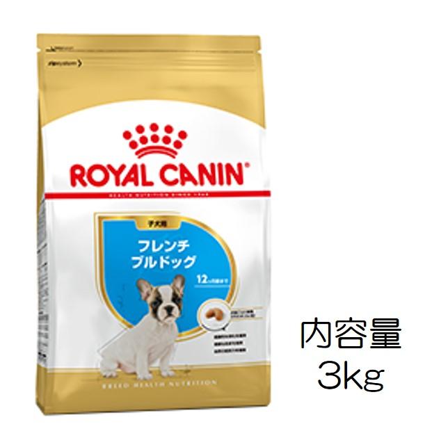 ロイヤルカナン・犬種別・フレンチブルドック(子犬用)3kg
