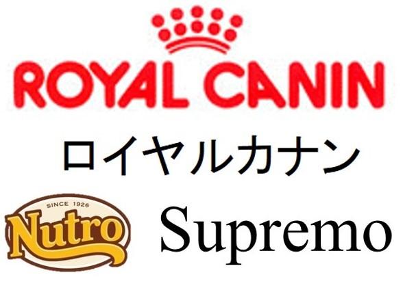 当店取り扱い犬用缶詰・ウェットフード