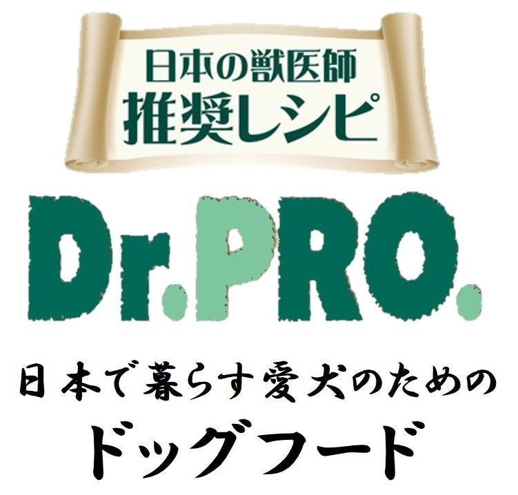 Dr.prp(ドクタープロ)